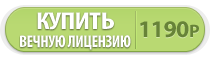 http://chaldaev.pro/img/buy990.png